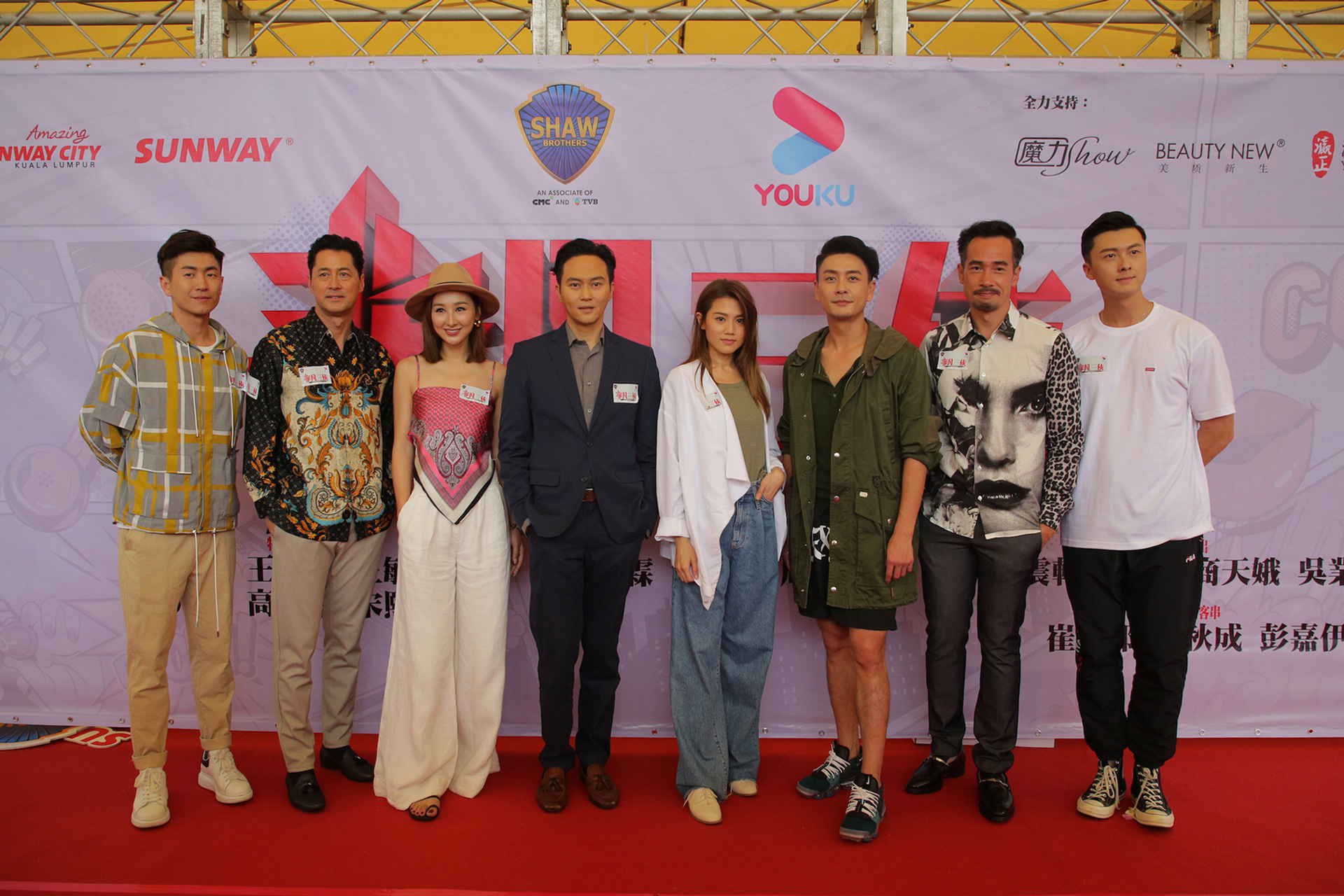 Sunway Partners Shaw Brothers to Reach Global Audience Ahead of Visit Malaysia Year 2020